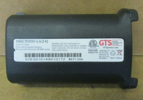 GTS HMC9000-Li(24) 7.4V/17.76Wh Li-Ion Rechargeable Battery for MC9000 Series